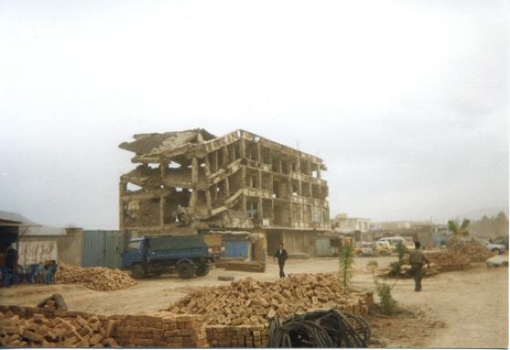 Kabul (2005)